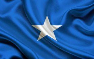 ماهي عاصمة الصومال