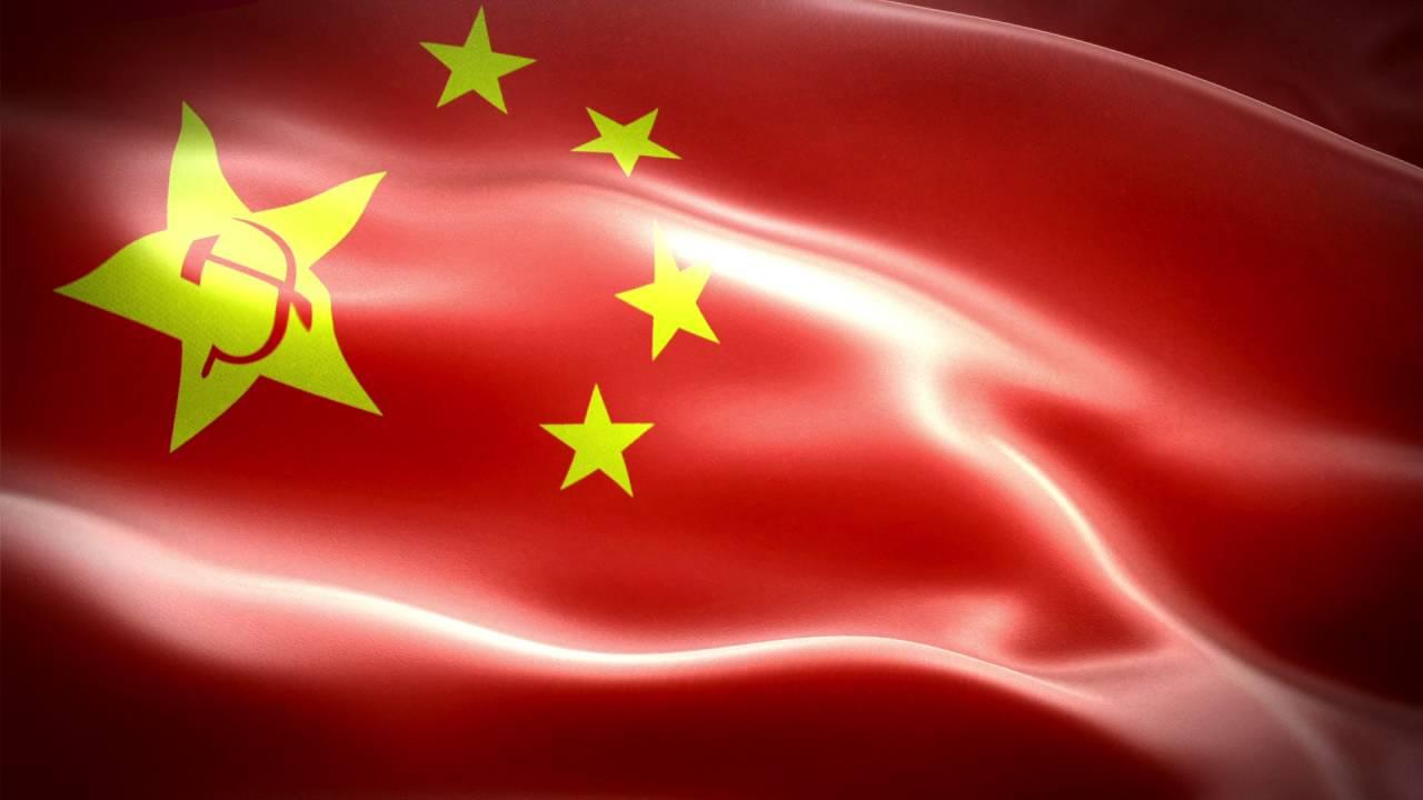 ماهي عاصمة الصين