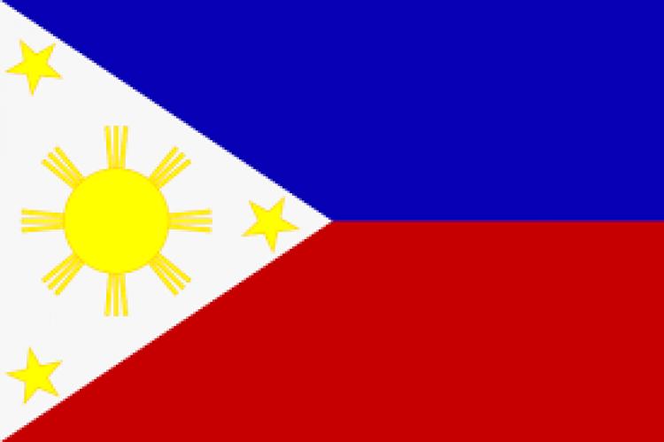 ماهي عاصمة الفلبين
