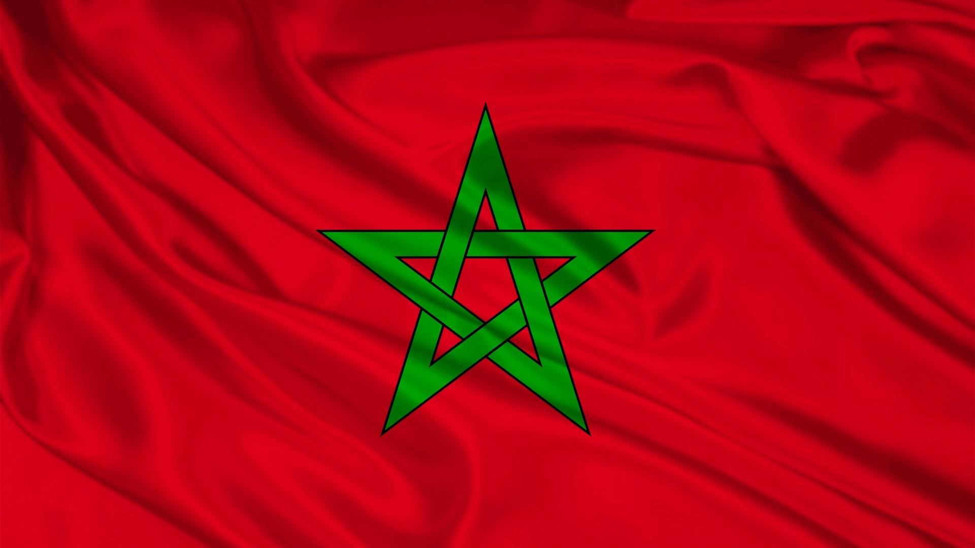 ماهي عاصمة المغرب
