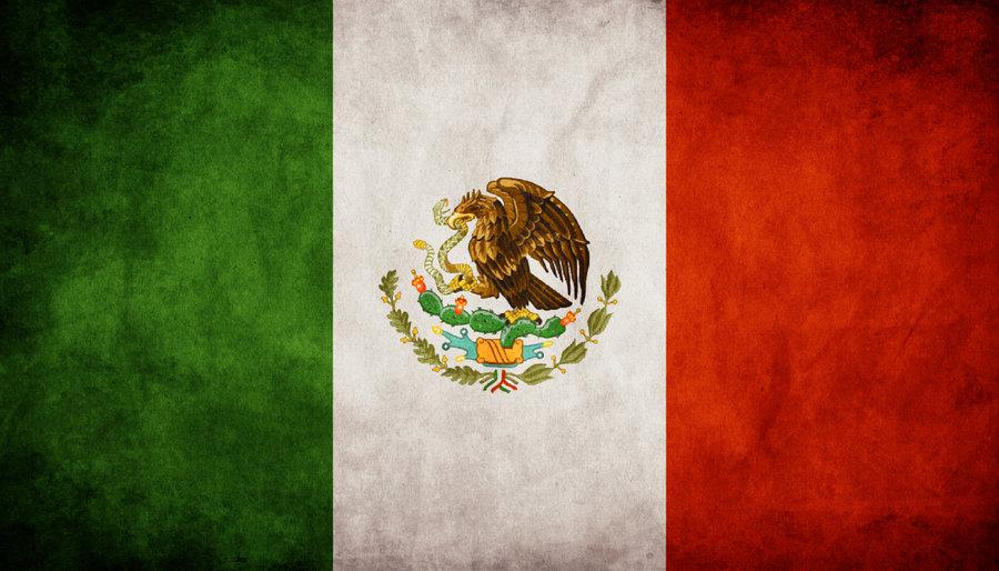 ماهي عاصمة المكسيك