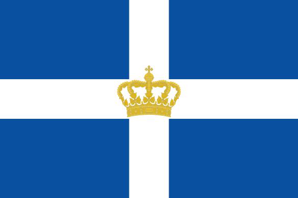 ماهي عاصمة اليونان