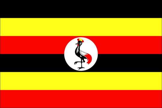 ماهي عاصمة اوغندا