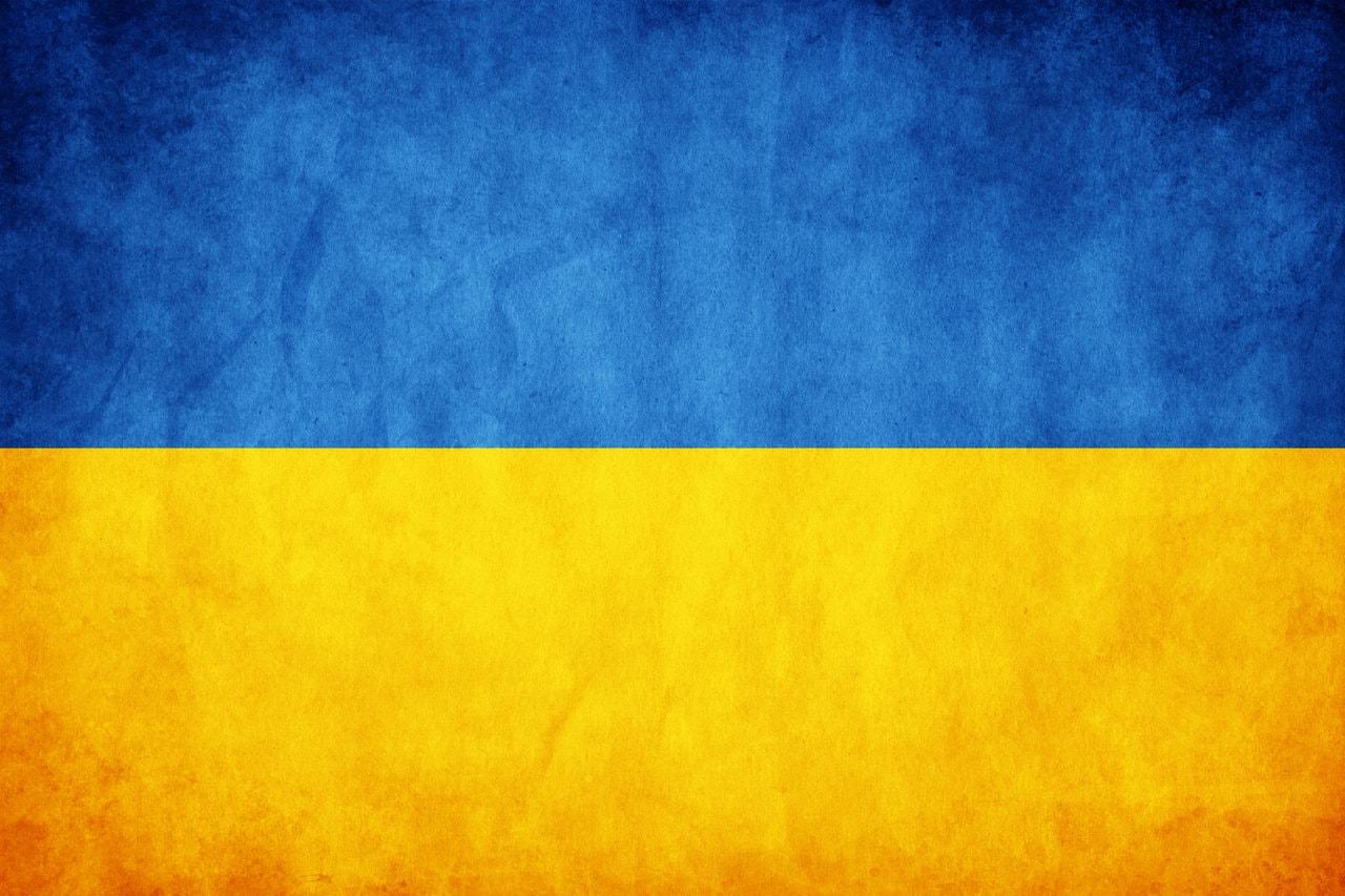 ماهي عاصمة اوكرانيا