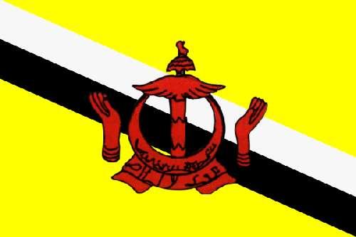 ماهي عاصمة بروناي