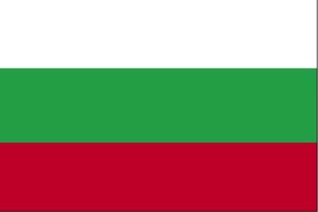 ماهي عاصمة بلغاريا