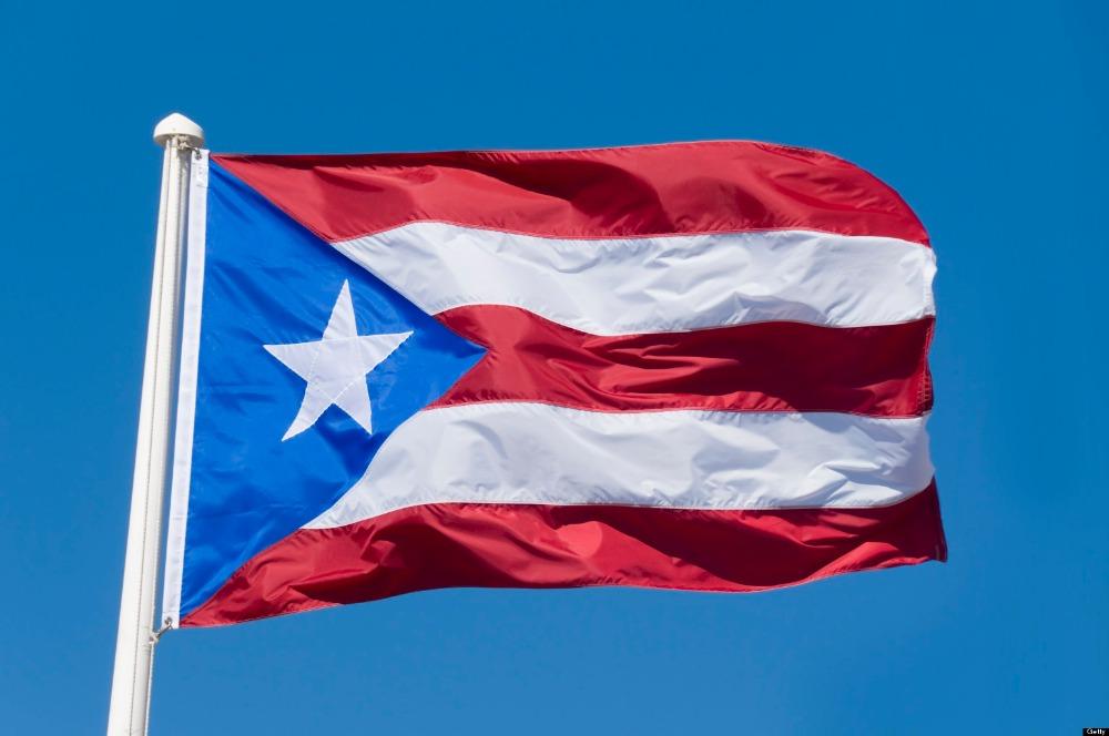 ماهي عاصمة بورتوريكو