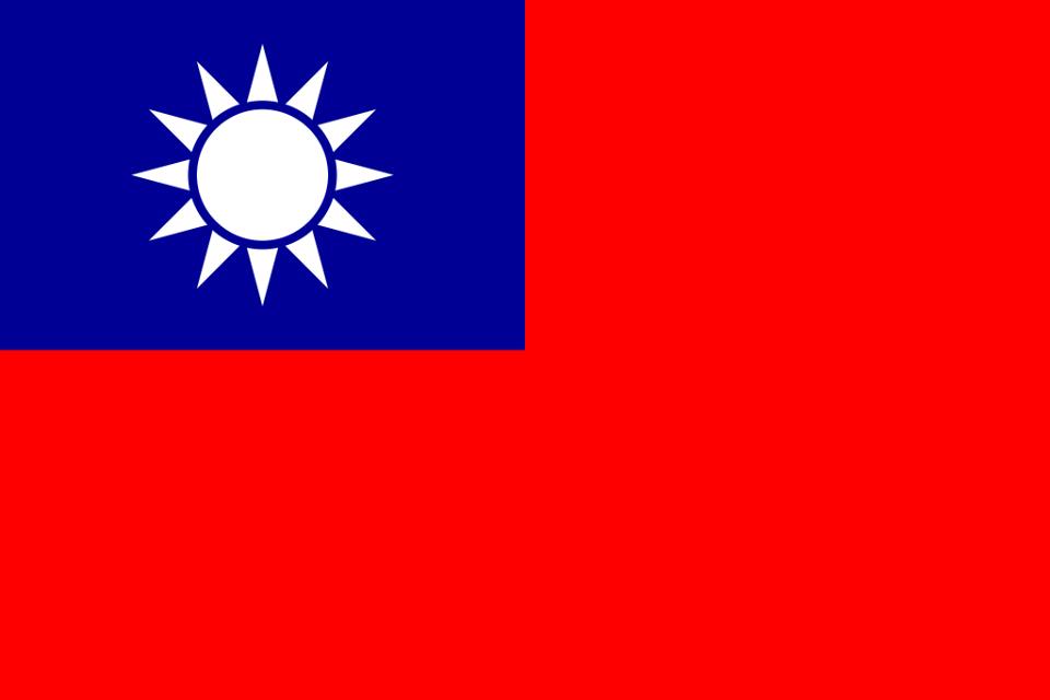 ماهي عاصمة تايوان