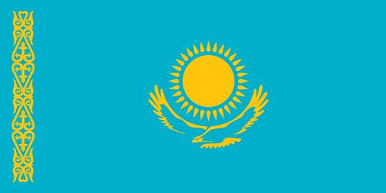 ماهي عاصمة دولة كازاخستان
