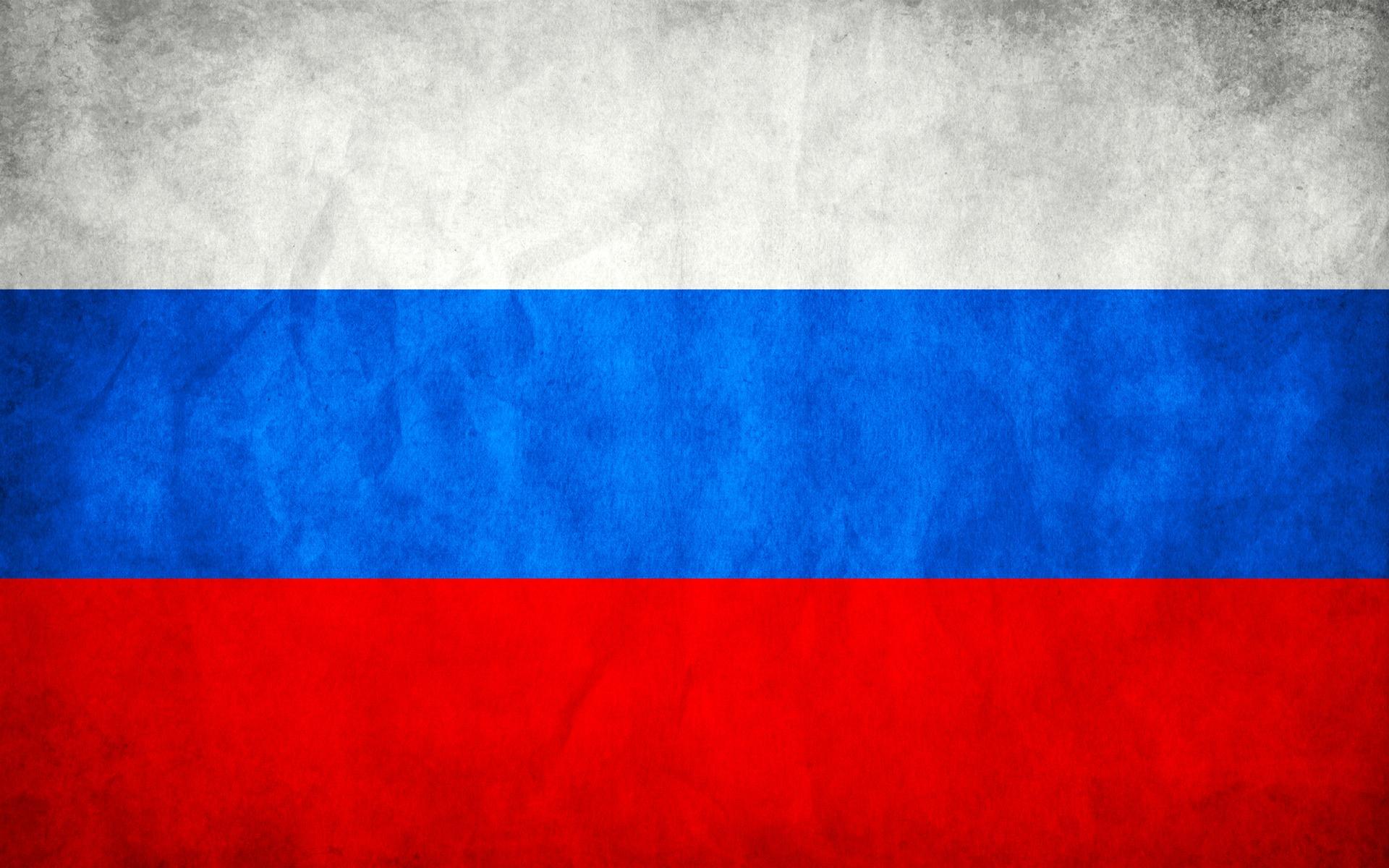 ماهي عاصمة روسيا