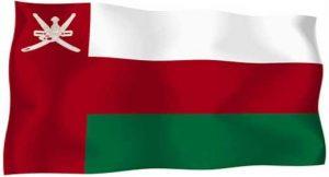 ماهي عاصمة سلطنة عمان