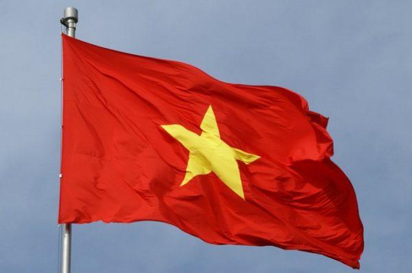 ماهي عاصمة فيتنام