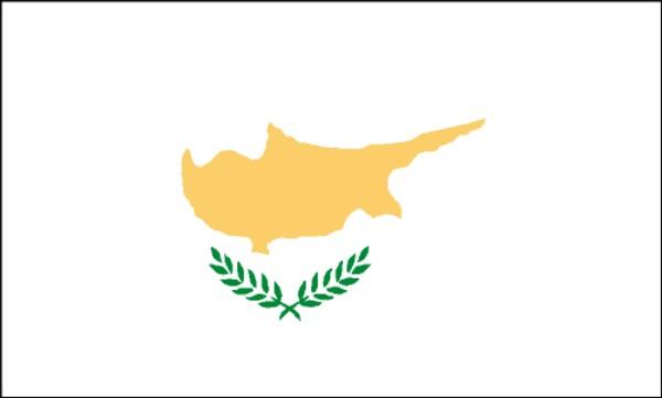 ماهي عاصمة قبرص