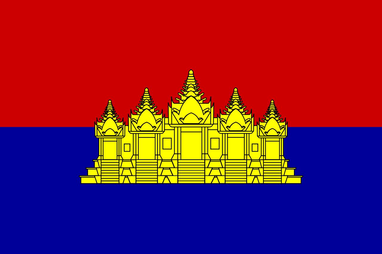 ماهي عاصمة كمبوديا