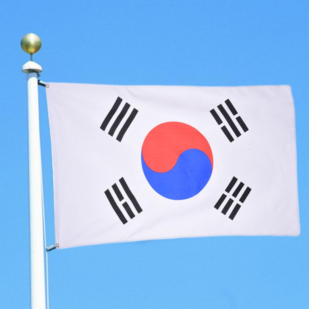 ماهي عاصمة كوريا الجنوبية