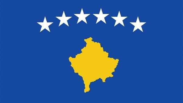 ماهي عاصمة كوسوفو
