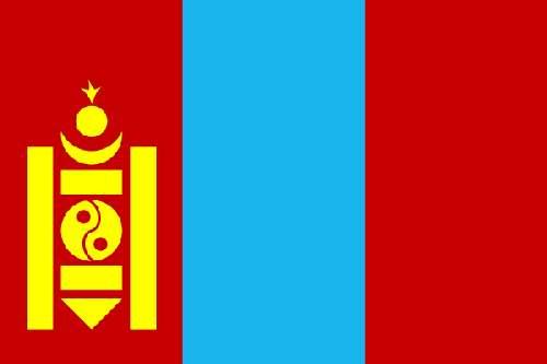 ماهي عاصمة منغوليا