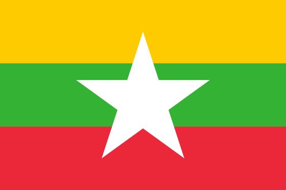 ماهي عاصمة ميانمار