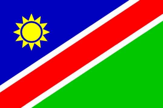 ماهي عاصمة ناميبيا