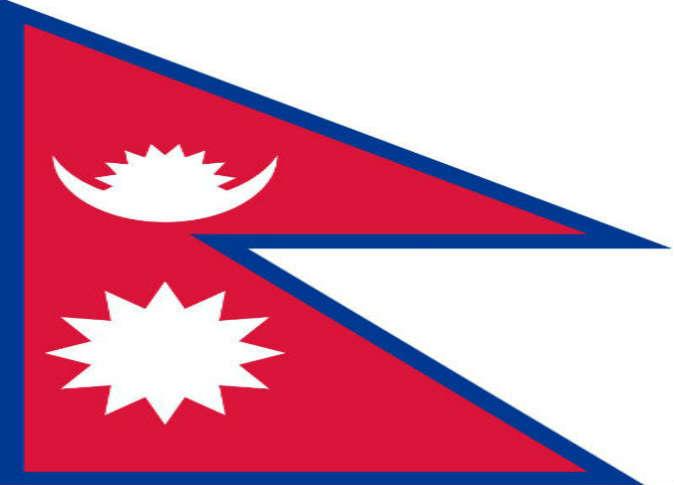 ماهي عاصمة نيبال