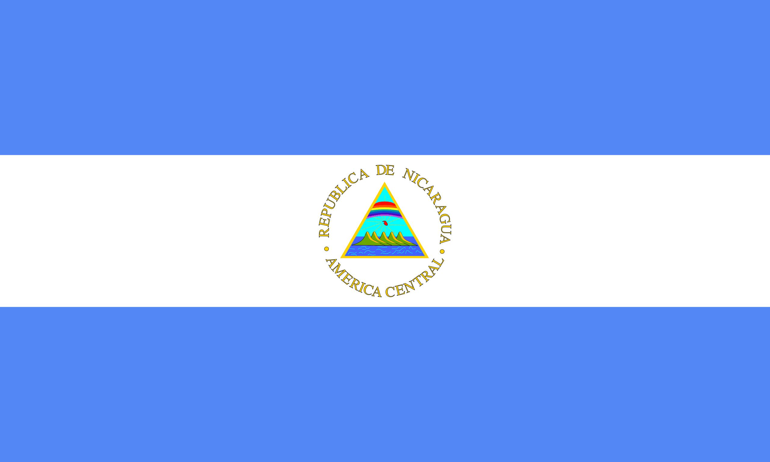 ماهي عاصمة نيكاراغوا
