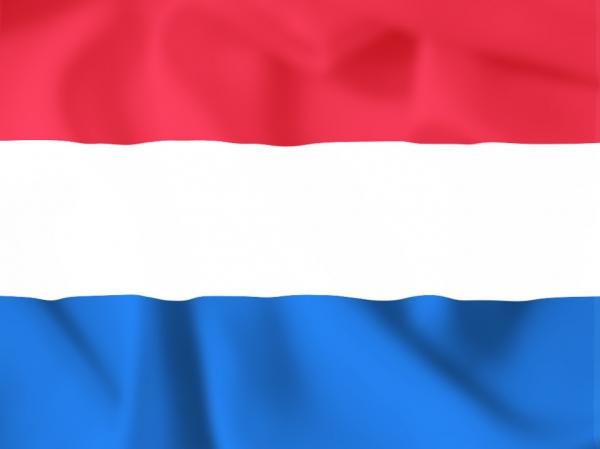 ماهي عاصمة هولندا