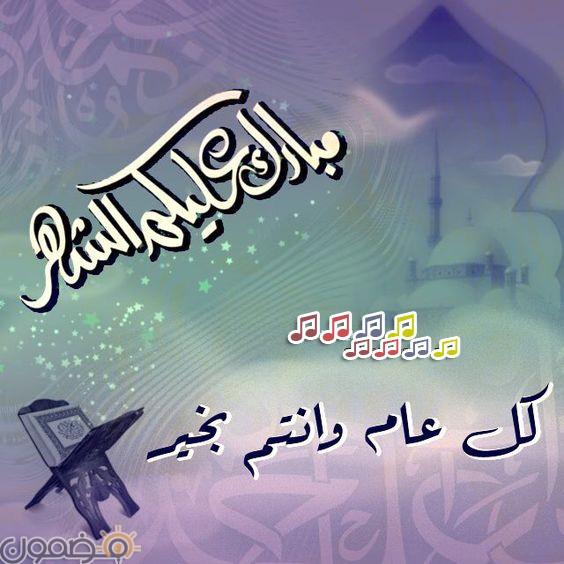 مبارك عليكم الشهر الكريم 1 صور مبارك عليكم الشهر الكريم تهنئة رمضان