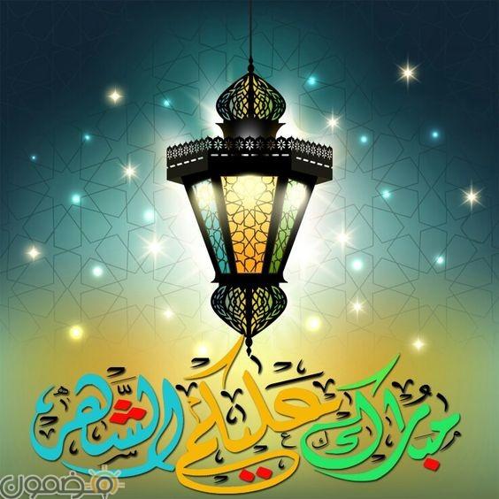 مبارك عليكم الشهر الكريم 3 صور مبارك عليكم الشهر الكريم تهنئة رمضان