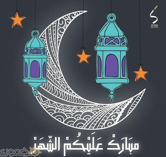 مبارك عليكم الشهر الكريم 4 صور مبارك عليكم الشهر الكريم تهنئة رمضان