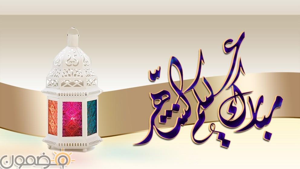 مبارك عليكم الشهر الكريم 6 صور مبارك عليكم الشهر الكريم تهنئة رمضان