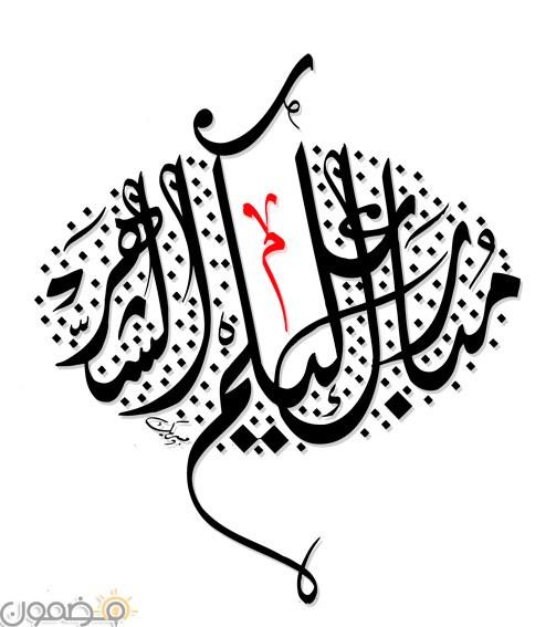 مبارك عليكم الشهر الكريم 7 صور مبارك عليكم الشهر الكريم تهنئة رمضان