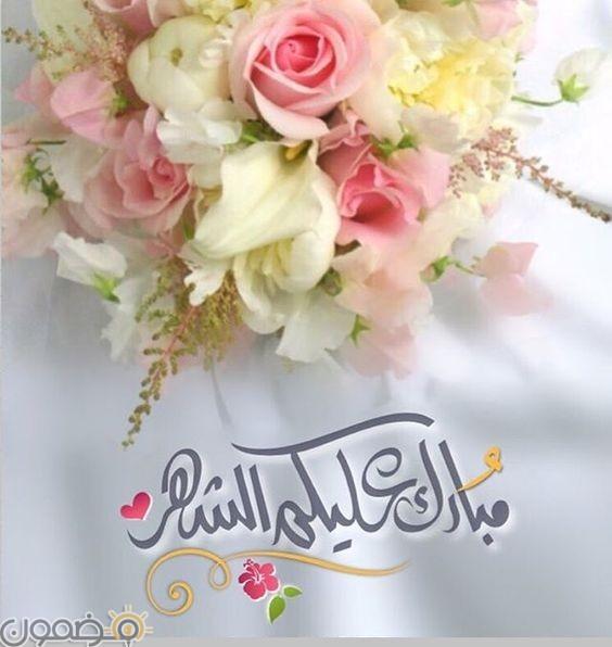 مبارك عليكم الشهر الكريم 8 صور مبارك عليكم الشهر الكريم تهنئة رمضان