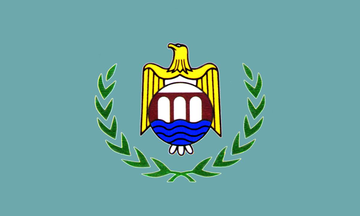 محافظة اسيوط