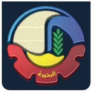 محافظة البحيرة