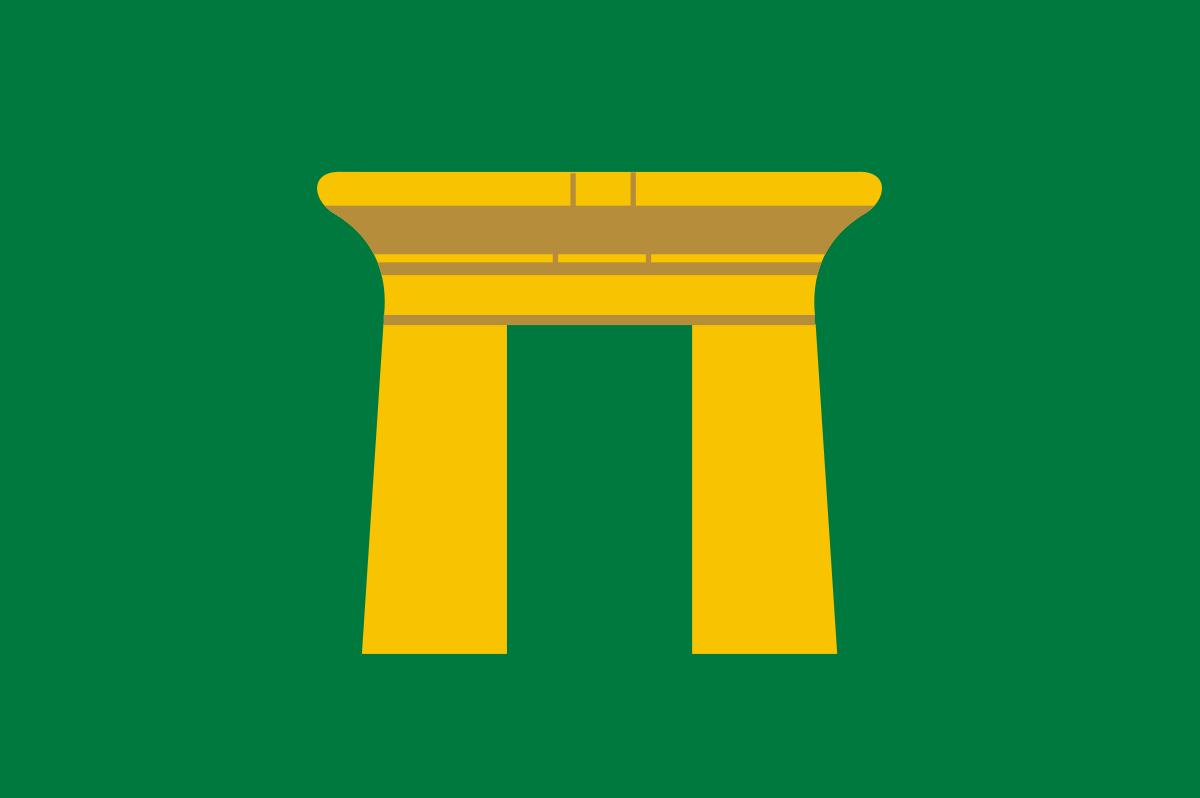 محافظة قنا