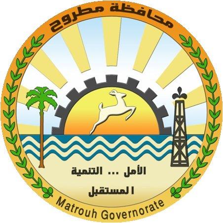 محافظة مرسى مطروح