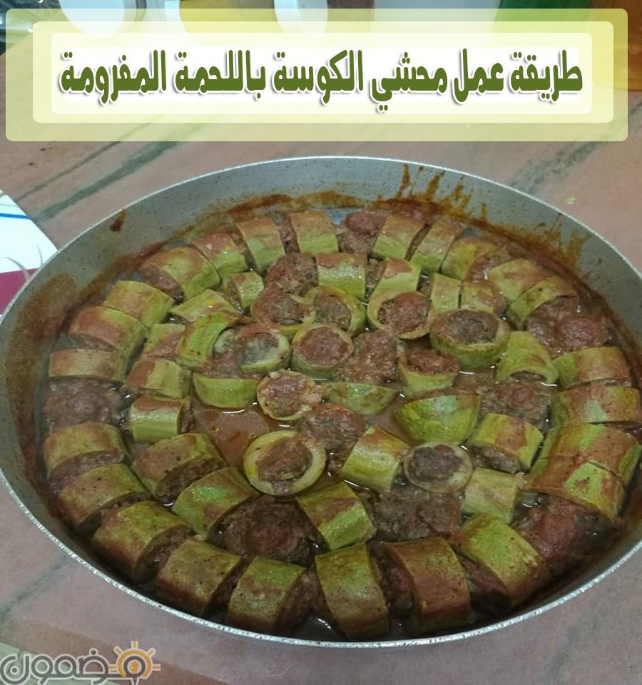 محشي الكوسة باللحمة المفرومة محشي الكوسة باللحمة المفرومة اطباق رمضانية