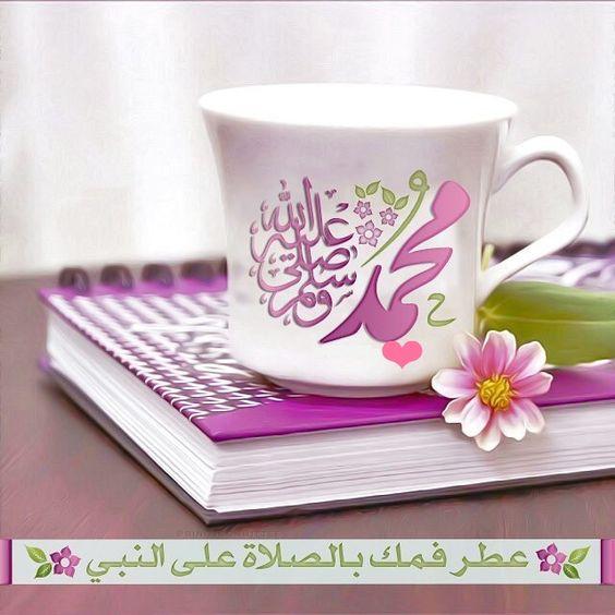 محمد صل الله عليه وسلم صور جمعة مباركة اجمل بوستات دعاء يوم الجمعه للفيسبوك