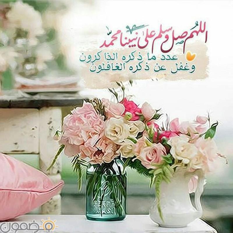 منشورات الصلاة على النبي 10 منشورات الصلاة على النبي صل الله عليه وسلم