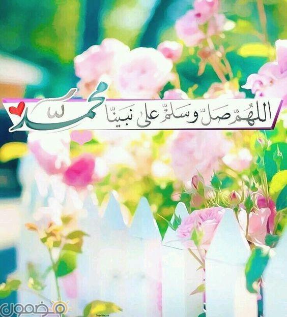 منشورات الصلاة على النبي 2 منشورات الصلاة على النبي صل الله عليه وسلم