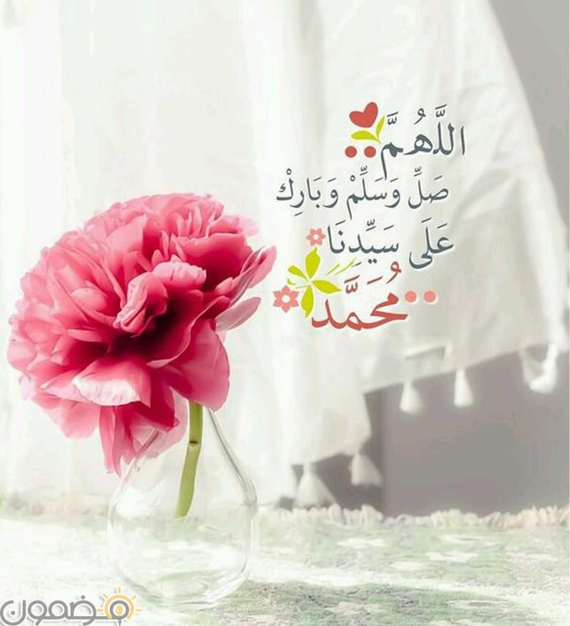 منشورات الصلاة على النبي 3 منشورات الصلاة على النبي صل الله عليه وسلم
