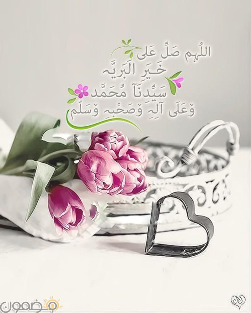 منشورات الصلاة على النبي 4 منشورات الصلاة على النبي صل الله عليه وسلم