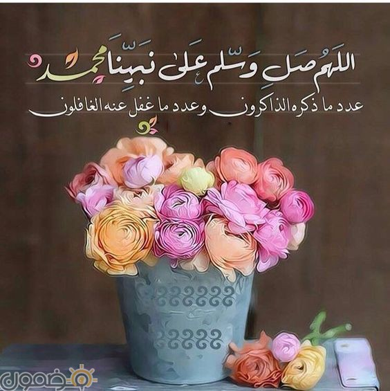 منشورات الصلاة على النبي 5 منشورات الصلاة على النبي صل الله عليه وسلم