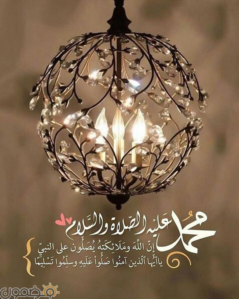 منشورات الصلاة على النبي 7 منشورات الصلاة على النبي صل الله عليه وسلم