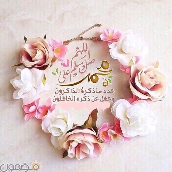 منشورات الصلاة على النبي 8 منشورات الصلاة على النبي صل الله عليه وسلم