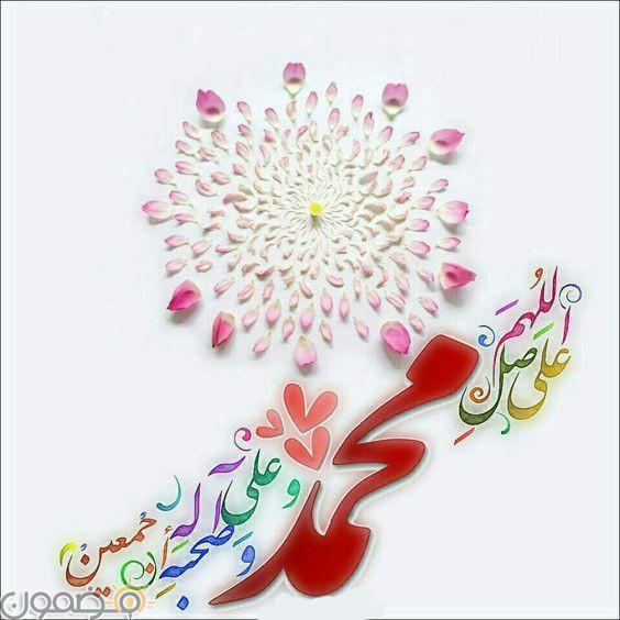 منشورات الصلاة على النبي 9 منشورات الصلاة على النبي صل الله عليه وسلم