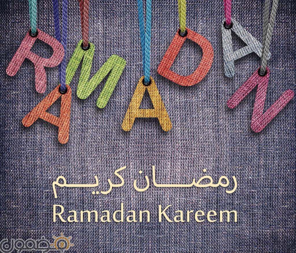 منشورات رمضان كريم 1 صور منشورات رمضان كريم للفيس بوك