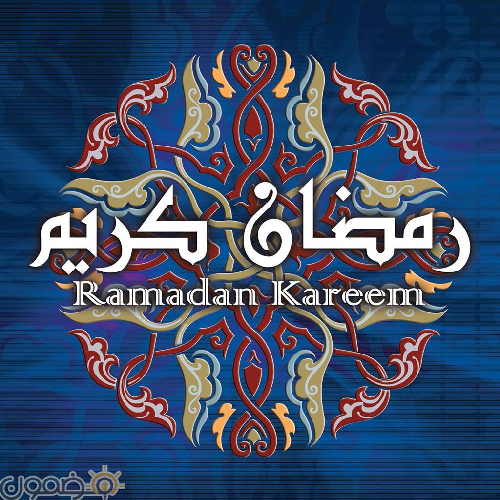 منشورات رمضان كريم 2 صور منشورات رمضان كريم للفيس بوك