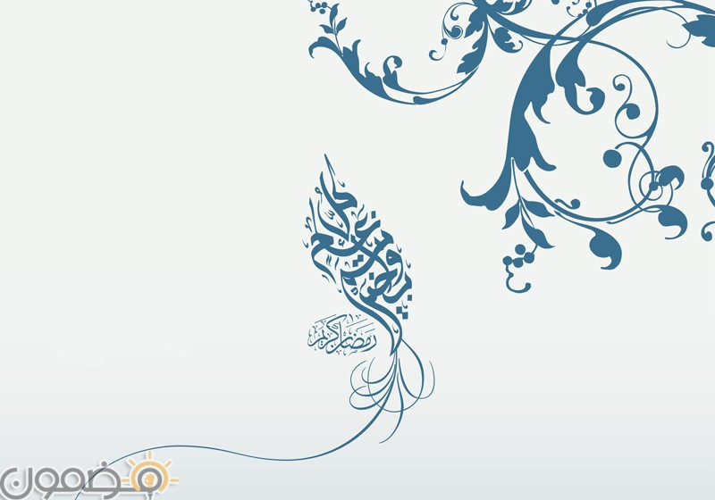 منشورات رمضان كريم 8 صور منشورات رمضان كريم للفيس بوك