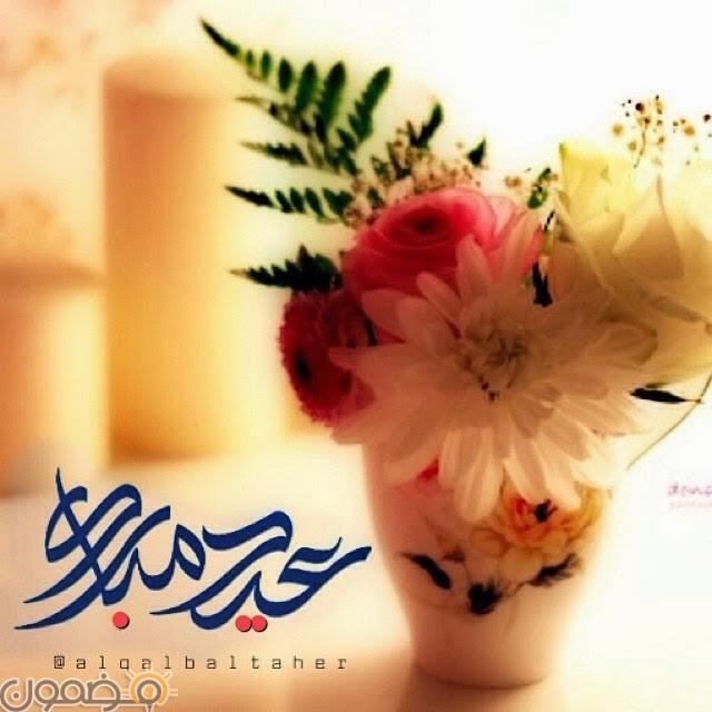 منشورات عيد سعيد 2 منشورات عيد سعيد للفيس بوك جميلة